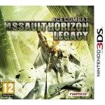 Ace Combat: Assault Horizon Legacy - Levante Computer
